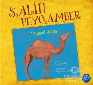 Salih Peygamber - Prophet Saleh