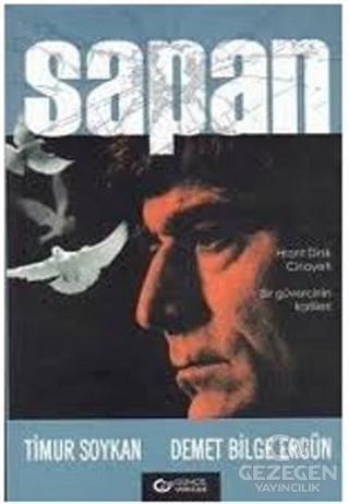 Sapan Hrant Dink Cinayeti