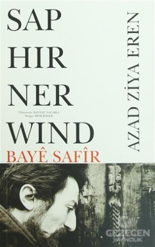 Saphirner Wind - Baye Safir