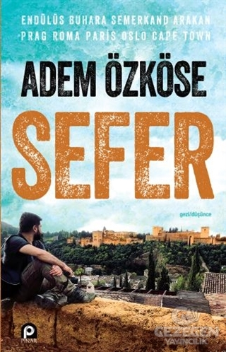 Sefer
