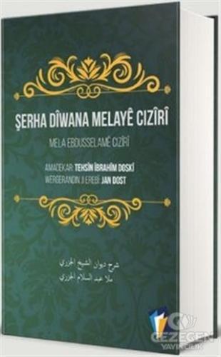 Şerha Diwana Melaye Ciziri