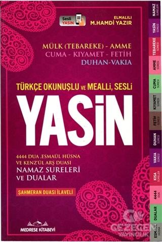 Sesli Yasin Türkçe Okunuşlu ve Mealli (Orta Boy, Kırmızı Kapak)