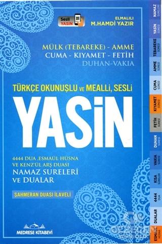 Sesli Yasin Türkçe Okunuşlu ve Mealli (Orta Boy, Mavi Kapak)