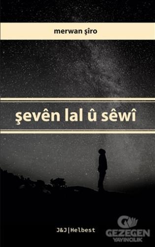 Şeven Lal ü Sewi