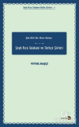 Şeyh Rıza Talabani ve Türkçe Şiirleri
