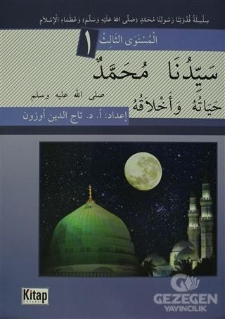 Seyyidina Muhammedün ( S.A.V ) Haytuhu ve Ahlakuhu 1