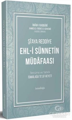 Şi'aya Reddiye Ehl-i Sünnetin Müdafaası