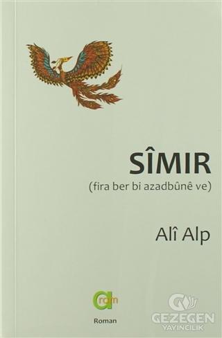 Simir