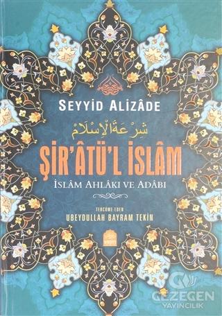 Şir'atü'l İslam - İslam Ahlakı ve Adabı