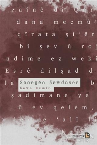 Soneyen Sewdaser