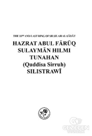 Süleyman Hilmi Tunahan (İngilizce)