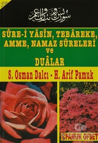 Sure-i Yasin, Tebareke, Amme, Namaz Sureleri ve Dualar (Yas-013)