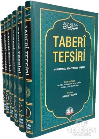 Taberi Tefsiri Kur'an-ı Kerim Tefsiri Tercümesi (6 Cilt Takım)
