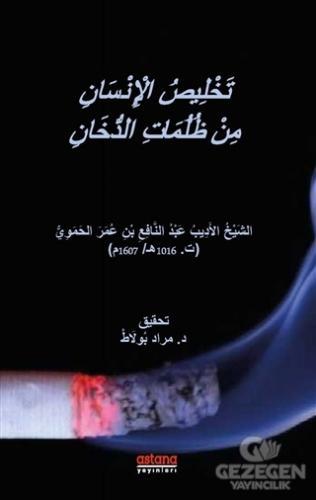 Tahlisü'l-İnsan min Zulümati'd-Duhan