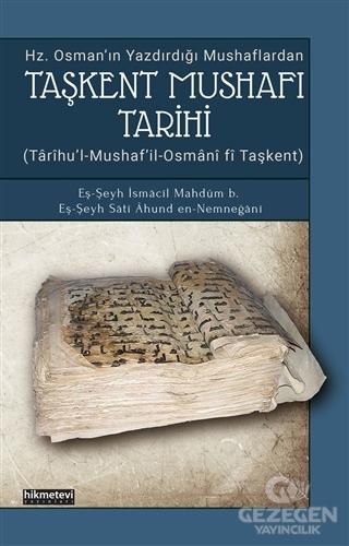 Taşkent Mushafı Tarihi - Hz. Osman'ın Yazdırdığı Mushaflardan