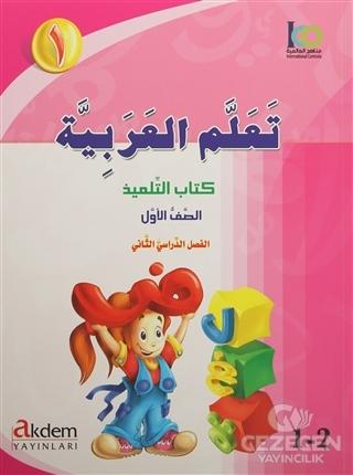 Teallem El-Arabiyye 1-2 Bölüm (2 Kitap Takım)