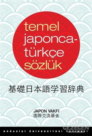 Temel Japonca - Türkçe Sözlük