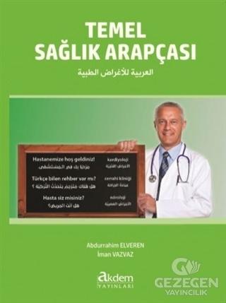 Temel Sağlık Arapçası
