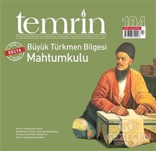 Temrin Aylık Edebiyat Dergisi Haziran 2020 Bülteni