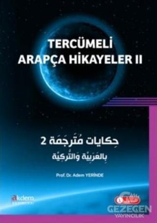 Tercümeli Arapça Hikayeler 2