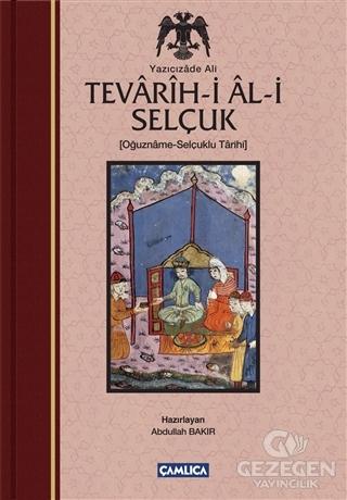 Tevarih-i Al-i Selçuk (Selçuklu Tarihi)