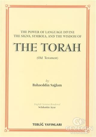 The Torah (Old Testament)