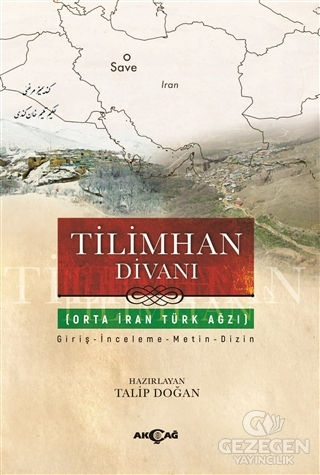 Tilimhan Divanı