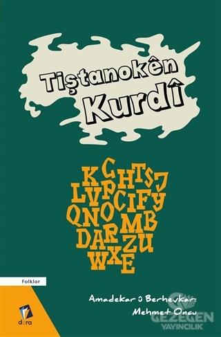 Tiştanoken Kurdi