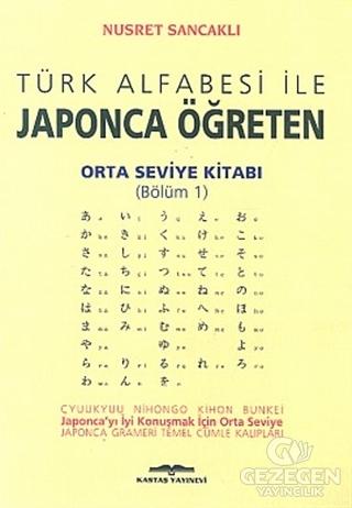 Türk Alfabesi İle Japonca Öğreten Orta Seviye Kitabı (Bölüm 1)