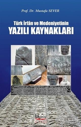 Türk İrfan ve Medeniyetinin Yazılı Kaynakları