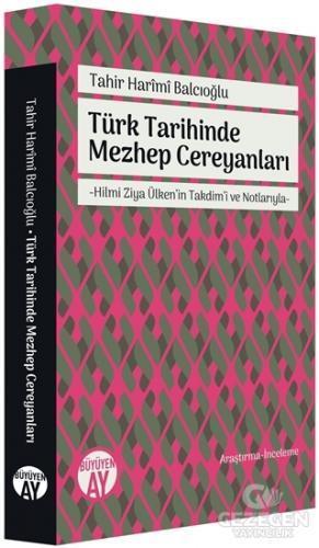 Türk Tarihinde Mezhep Cereyanları