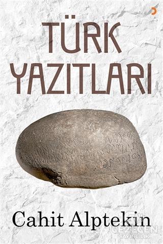 Türk Yazıtları