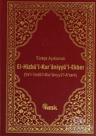 Türkçe Açıklamalı El-Hizbü'l-Kur'aniyyü'l-Ekber