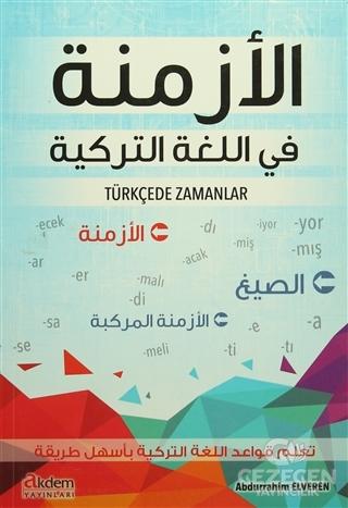 Türkçede Zamanlar