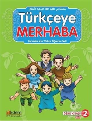 Türkçeye Merhaba A-1-2 Ders Kitabı + Çalışma Kitabı