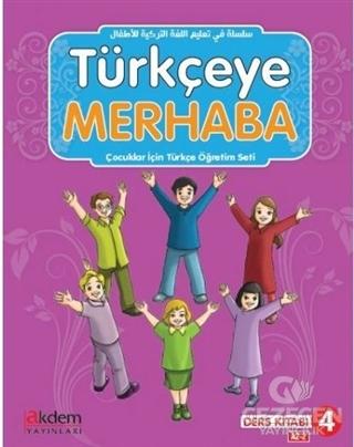 Türkçeye Merhaba A2-2 Ders Kitabı + Çalışma Kitabı