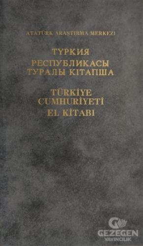 Türkiye Cumhuriyeti El Kitabı (Kazakça)