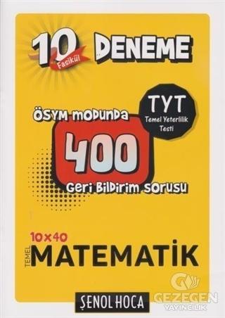 TYT 10 Fasikül Deneme (10x40 Temel Matematik)