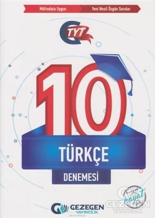 TYT 10'Lu Türkçe Denemesi Gezegen Yayıncılık   KitapGezegeni
