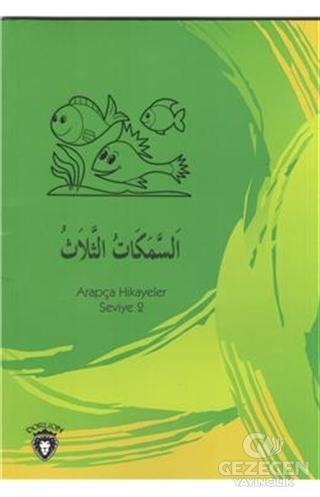 Üç Balık Arapça Hikayeler Stage 2