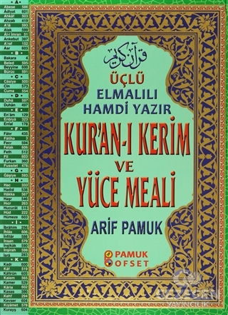 Üçlü Elmalı Hamdi Yazır Kur'an-ı Kerim ve Yüce Meali-Cami Boy (Üçlü-008)