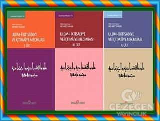 Ulum-u İktisadiye ve İçtimaiye Mecmuası (3 Kitap Takım)