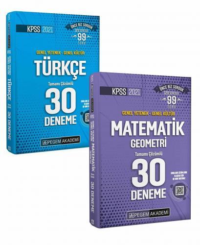 Pegem 2021 KPSS Matematik + Türkçe 60 Deneme 2 li Set Pegem Akademi Yayınları