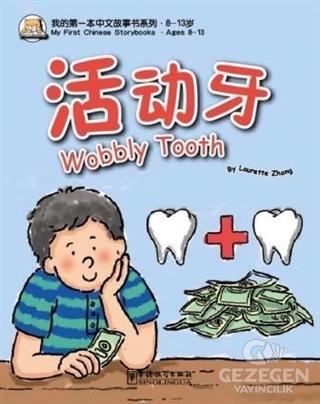 Wobbly Tooth My First Chinese Storybooks - Çocuklar İçin Çince Okuma Kitabı