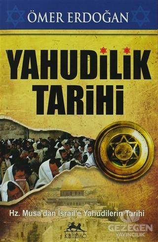 Yahudilik Tarihi