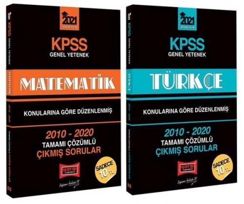 Yargı 2021 KPSS Matematik + Türkçe Çıkmış Sorular Konularına Göre 2 li Set Yargı Yayınları