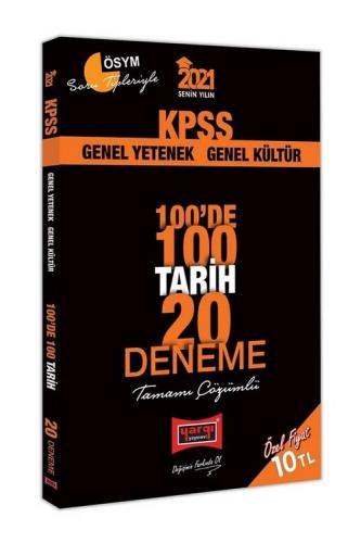 Yargı 2021 KPSS Tarih 100 de 100 20 Deneme Çözümlü Yargı Yayınları