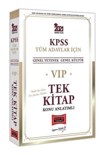 2021 KPSS VIP Tüm Adaylar İçin Genel Yetenek Genel Kültür Konu Anlatımlı Tek Kitap