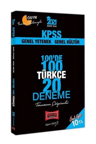 Yargı 2021 KPSS Türkçe 100 de 100 20 Deneme Çözümlü Yargı Yayınları