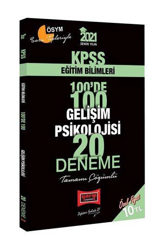 2021 KPSS Eğitim Bilimleri 100'de 100 Gelişim Psikolojisi Tamamı Çözümlü 20 Deneme